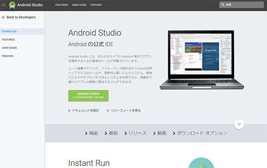 Android Studio 3.1 fig6