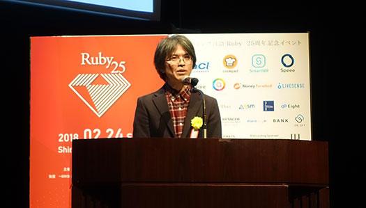 Ruby25 一般社団法人日本Rubyの会 代表理事 高橋正義氏