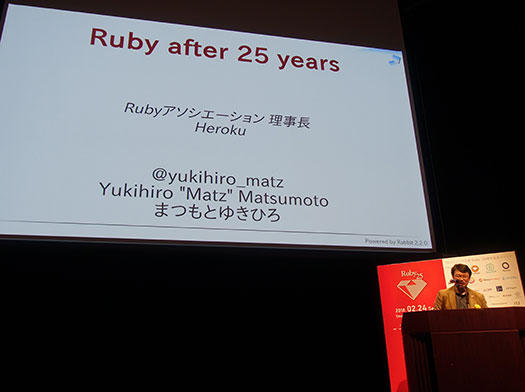 Ruby25 Ruby after 25 years