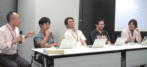 JavaScript MVC座談会、パネルディスカッションの様子