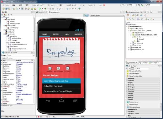 Windows対応の統合開発環境「Del...