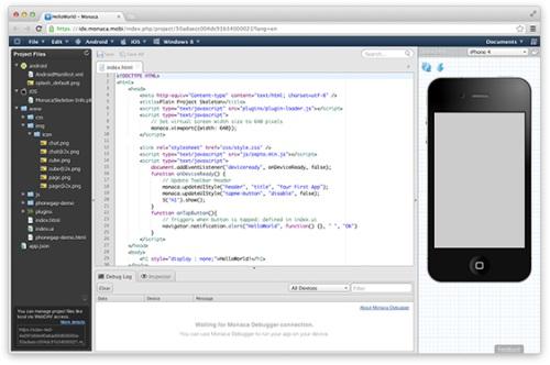 オンラインのモバイルアプリ開発...