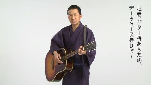 どうした日本オラクル? ギター侍ならぬデータベース侍がデータベース ...